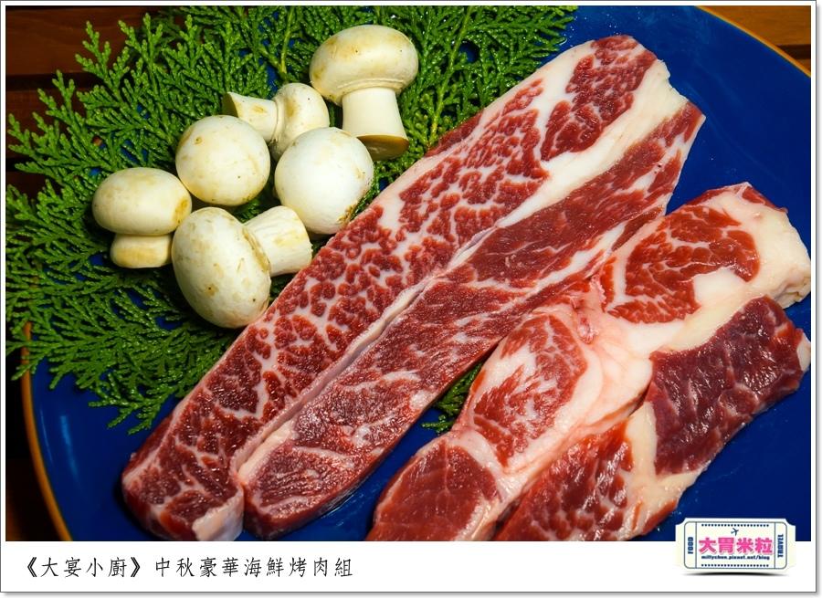 大宴小廚中秋烤肉海鮮肉品0033.jpg