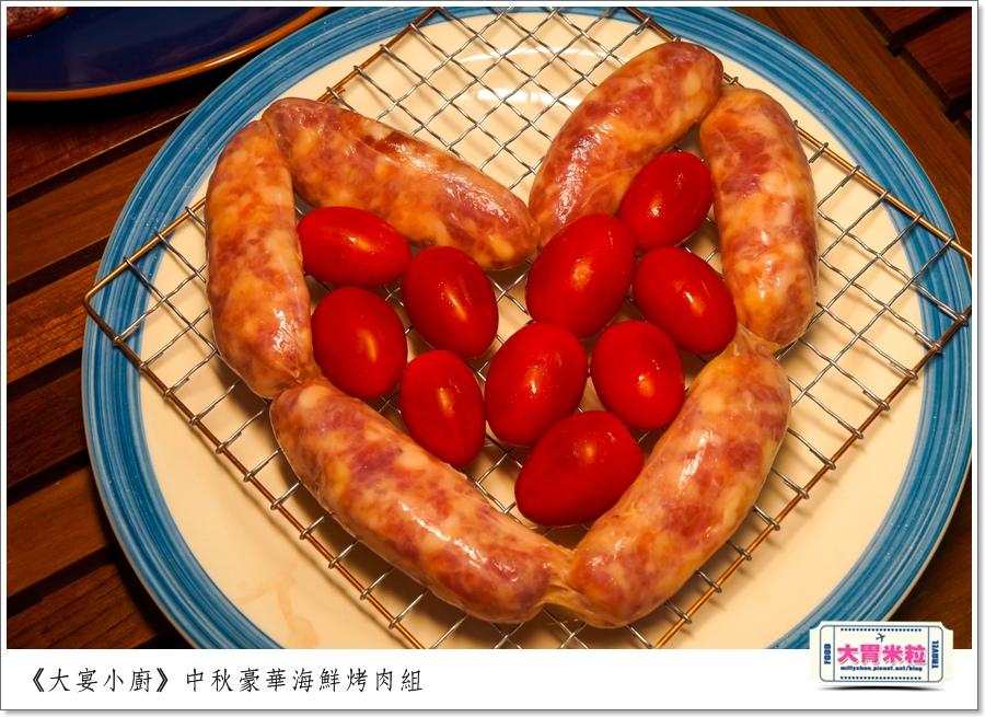 大宴小廚中秋烤肉海鮮肉品0038.jpg