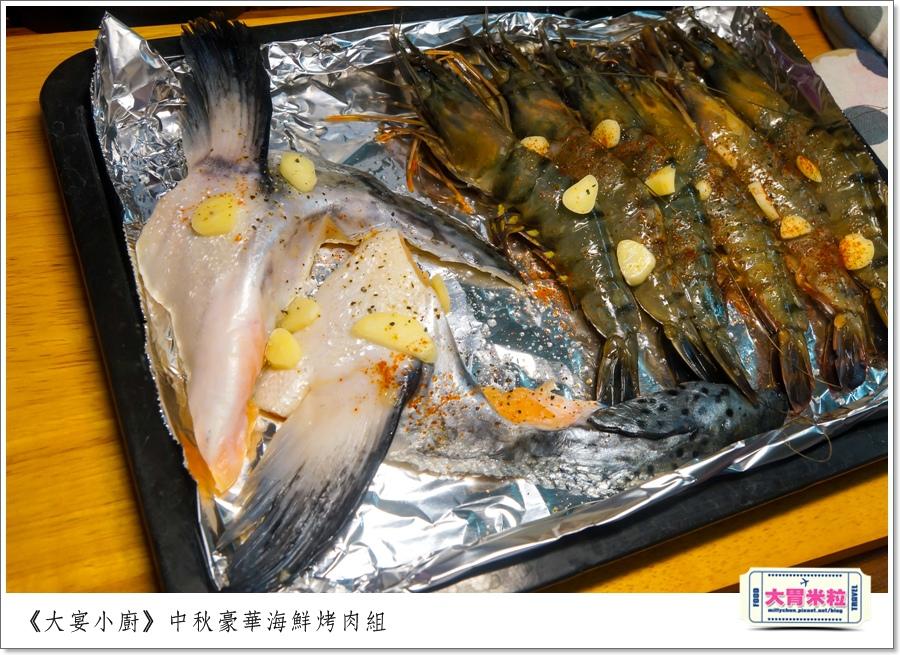 大宴小廚中秋烤肉海鮮肉品0040.jpg