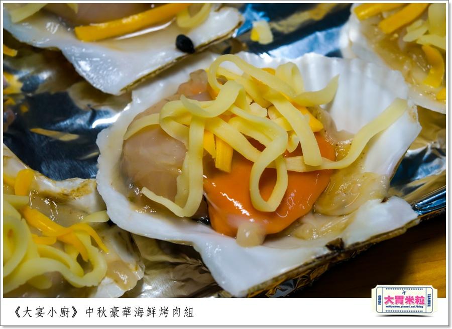 大宴小廚中秋烤肉海鮮肉品0042.jpg