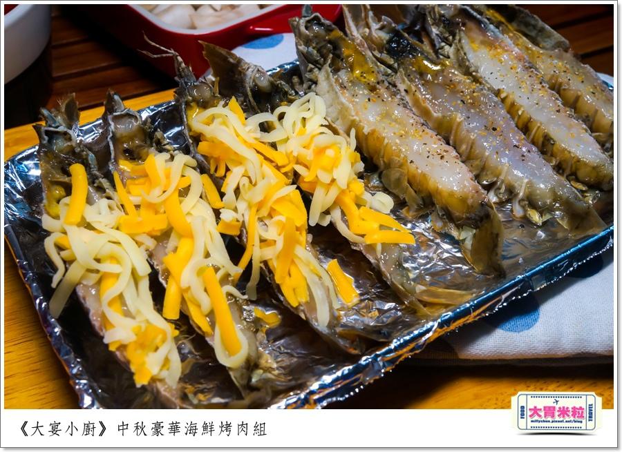 大宴小廚中秋烤肉海鮮肉品0044.jpg