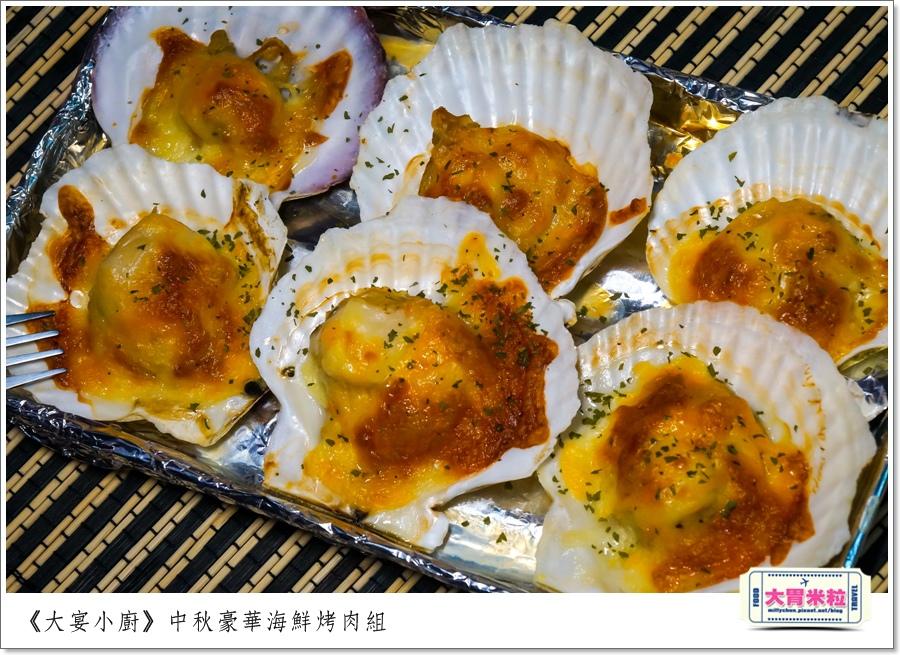 大宴小廚中秋烤肉海鮮肉品0047.jpg