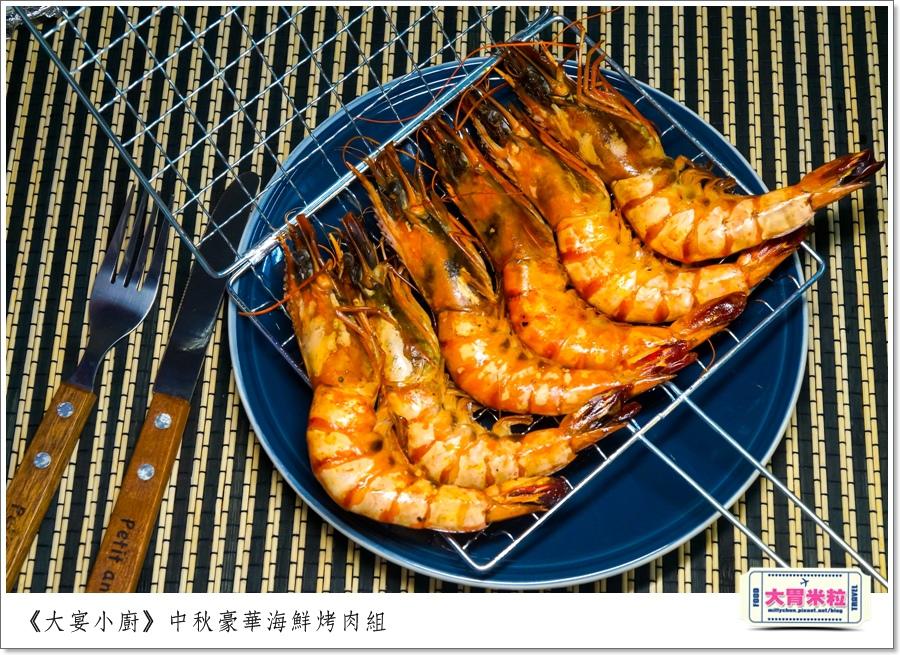 大宴小廚中秋烤肉海鮮肉品0048.jpg