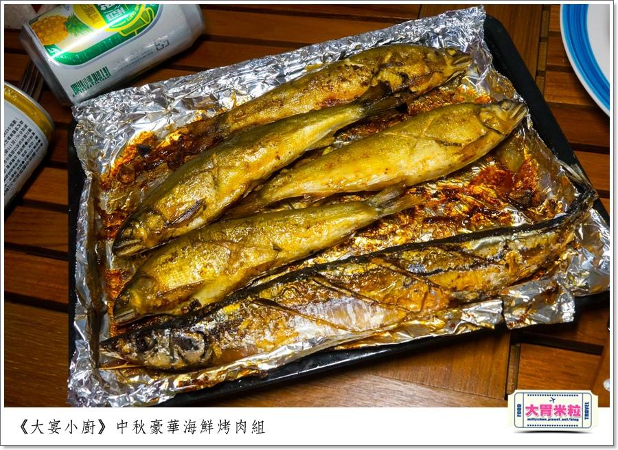 大宴小廚中秋烤肉海鮮肉品0055.jpg