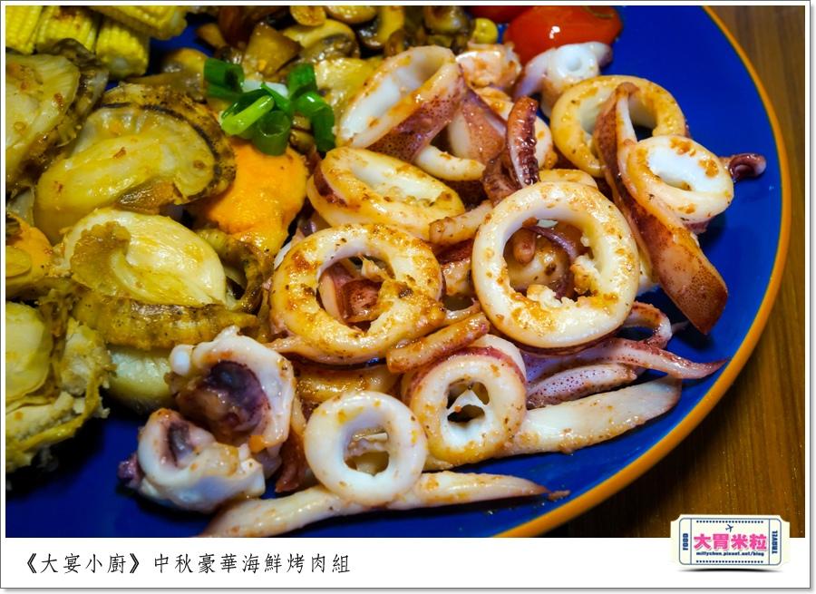 大宴小廚中秋烤肉海鮮肉品0061.jpg