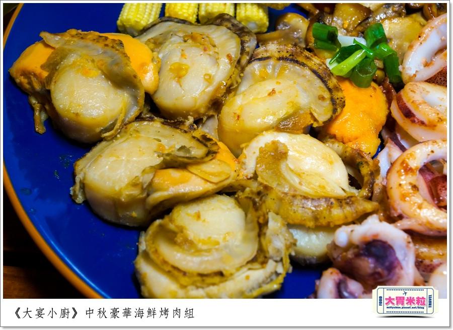 大宴小廚中秋烤肉海鮮肉品0062.jpg