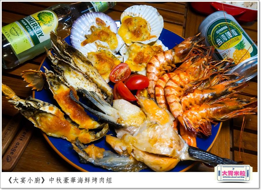 大宴小廚中秋烤肉海鮮肉品0054.jpg