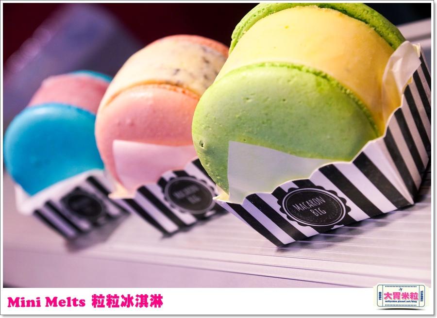 Mini Melts粒粒冰淇淋0018.jpg