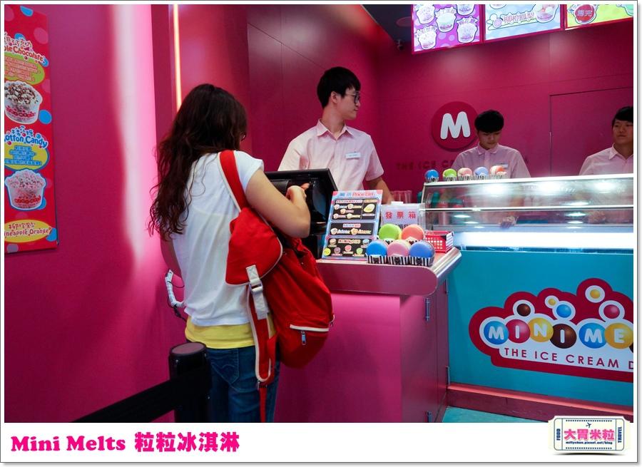 Mini Melts粒粒冰淇淋0022.jpg