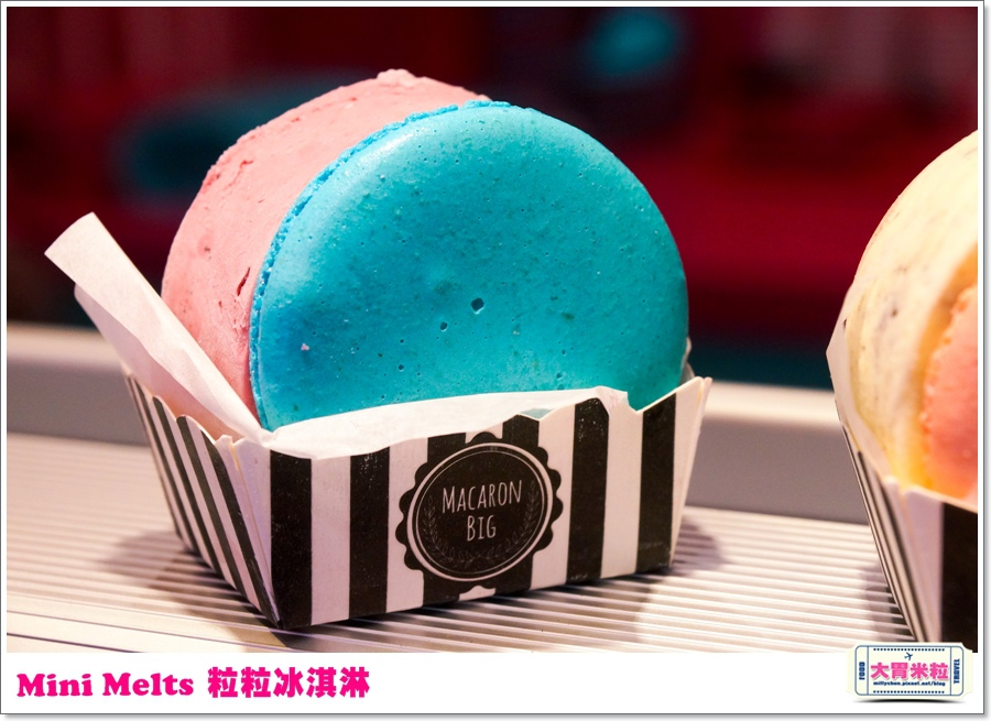 Mini Melts粒粒冰淇淋0021.jpg