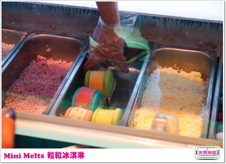 Mini Melts粒粒冰淇淋0023.jpg