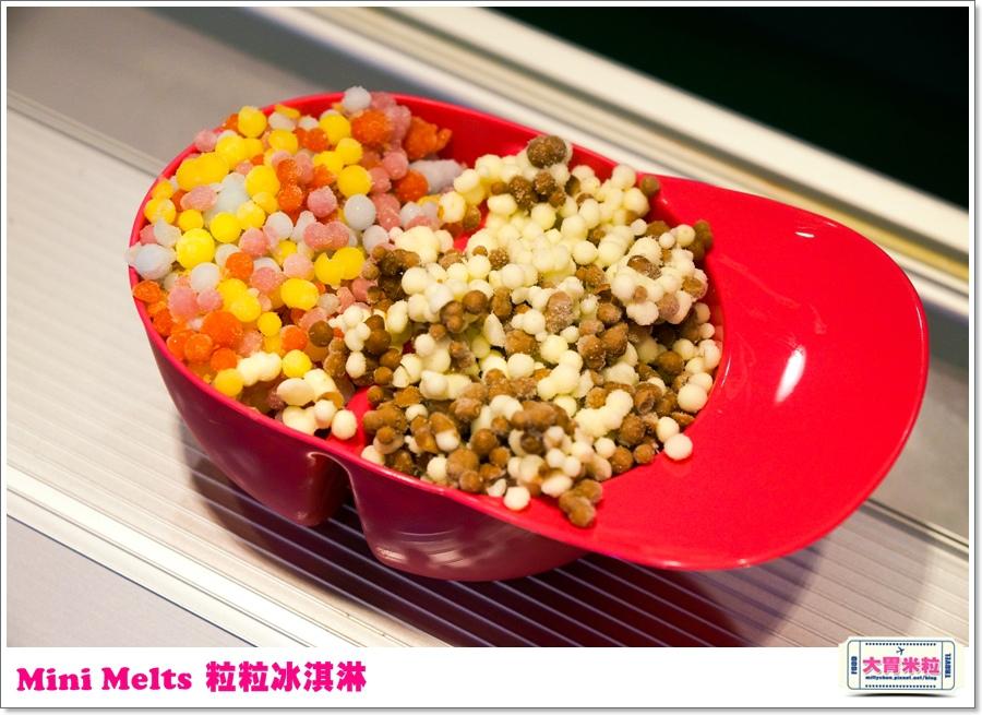 Mini Melts粒粒冰淇淋0025.jpg