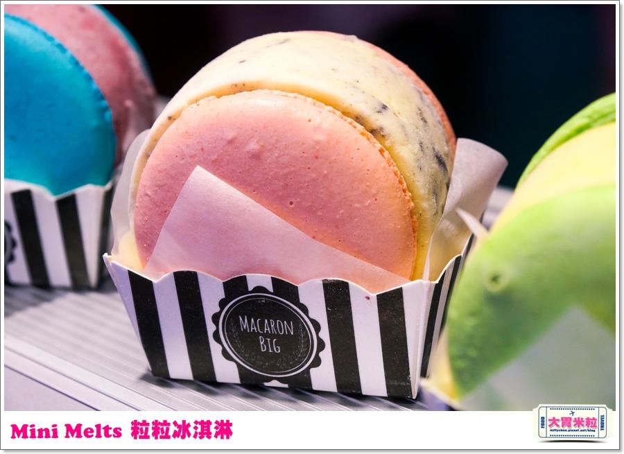 Mini Melts粒粒冰淇淋0020.jpg