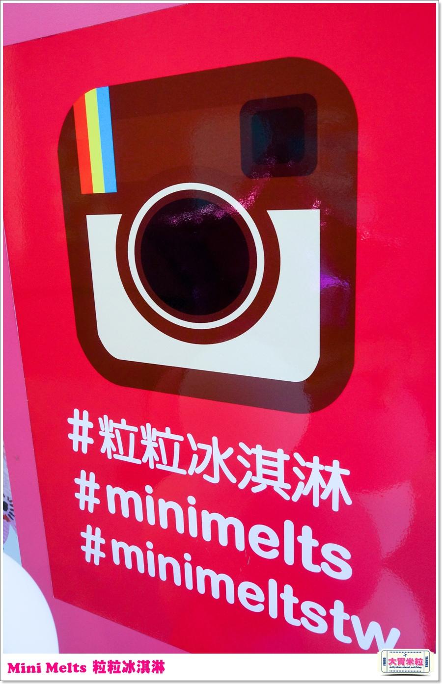 Mini Melts粒粒冰淇淋0027.jpg