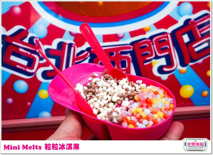 Mini Melts粒粒冰淇淋0033.jpg