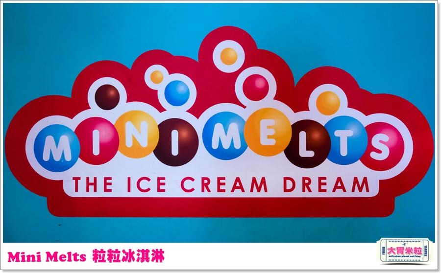 Mini Melts粒粒冰淇淋0039.jpg
