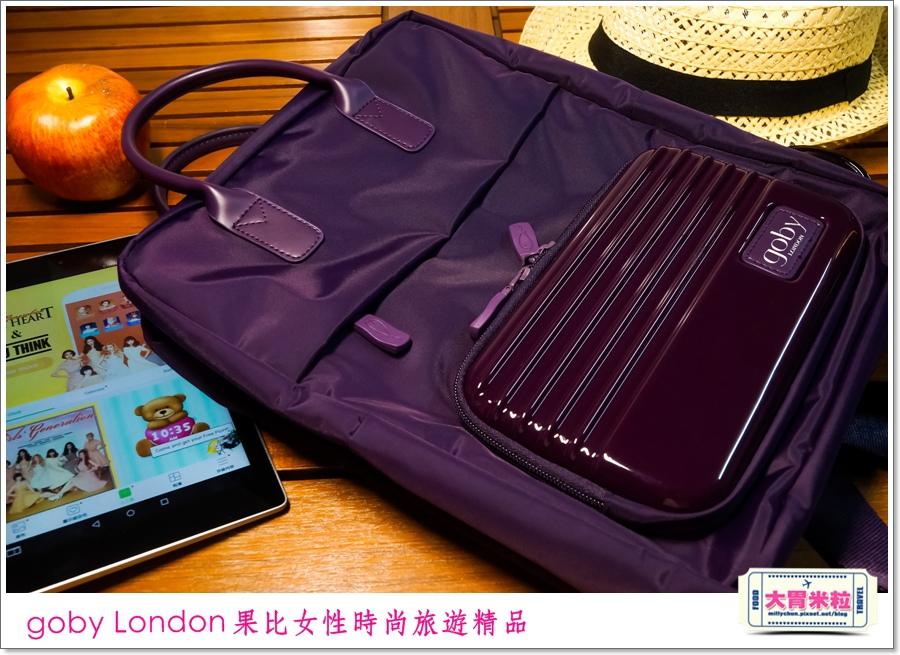 goby果比拉桿登機行李箱硬殼背包0016.jpg