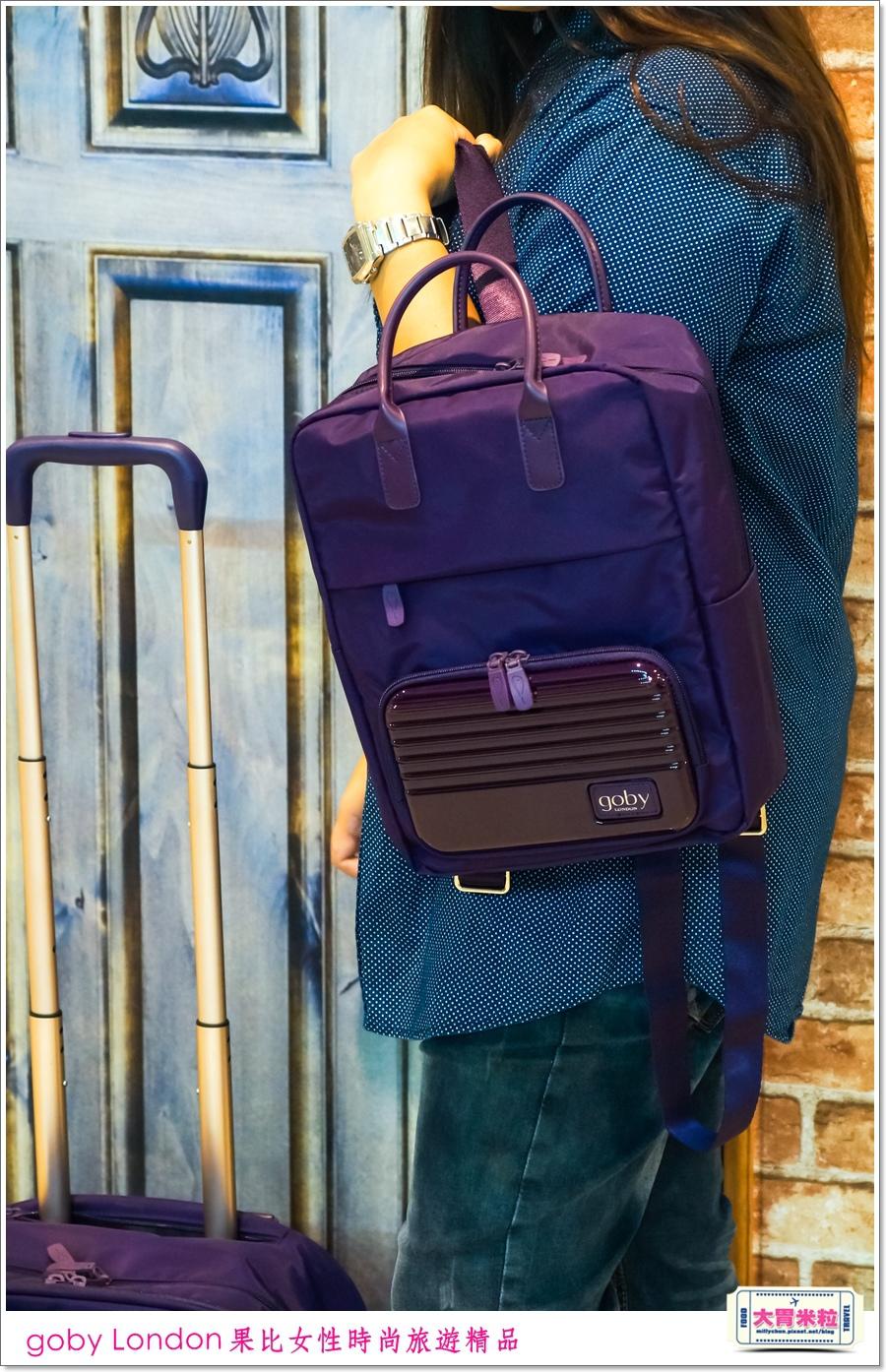 goby果比拉桿登機行李箱硬殼背包0018.jpg