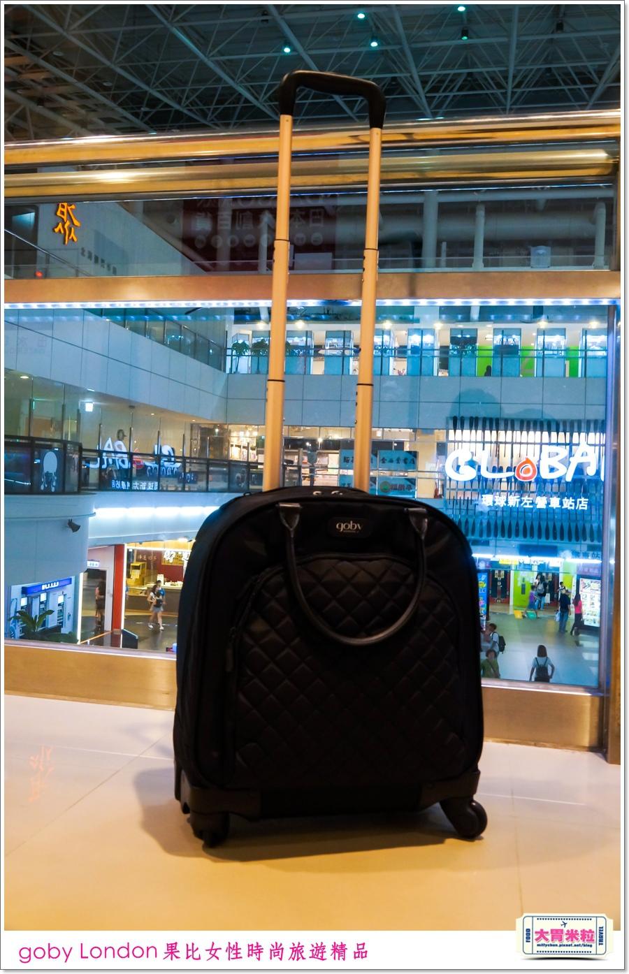 goby果比拉桿登機行李箱硬殼背包0045.jpg