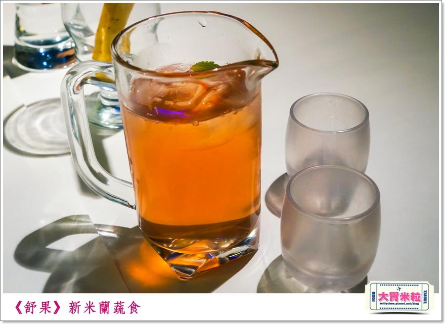 舒果新米蘭蔬食0033.jpg