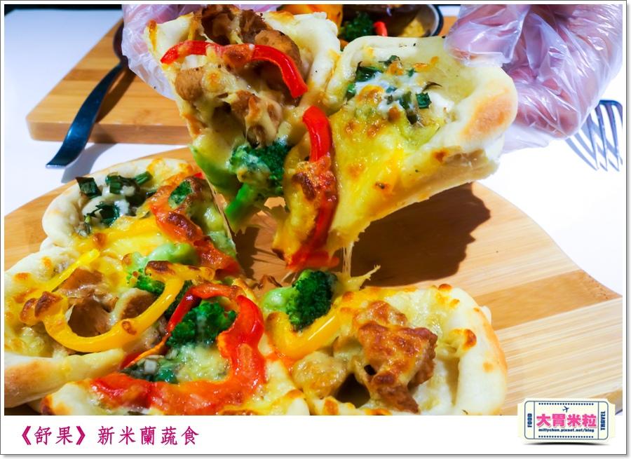 舒果新米蘭蔬食0047.jpg