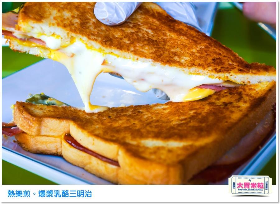 高雄熱樂煎爆漿乳酪三明治0040.jpg