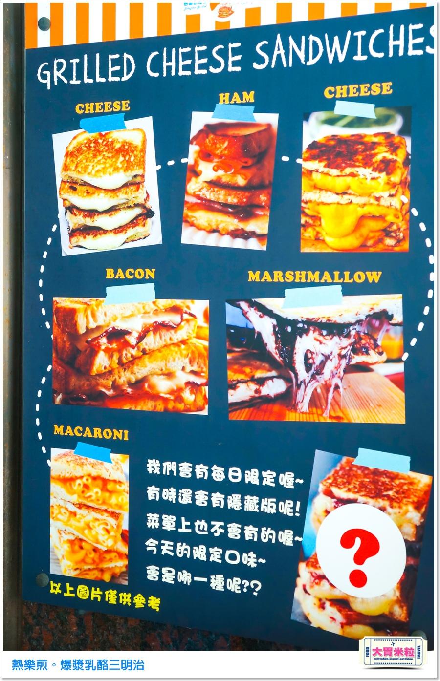 高雄熱樂煎爆漿乳酪三明治0014.jpg