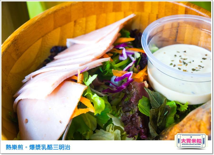 高雄熱樂煎爆漿乳酪三明治0036.jpg