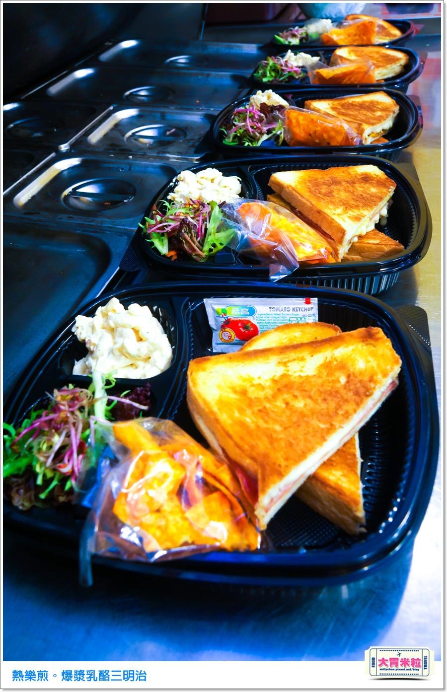 高雄熱樂煎爆漿乳酪三明治0062.jpg