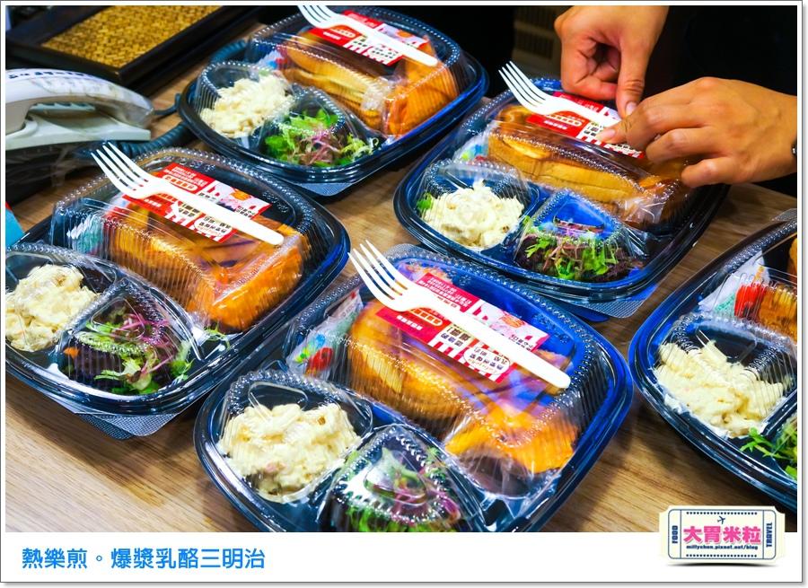高雄熱樂煎爆漿乳酪三明治0063.jpg