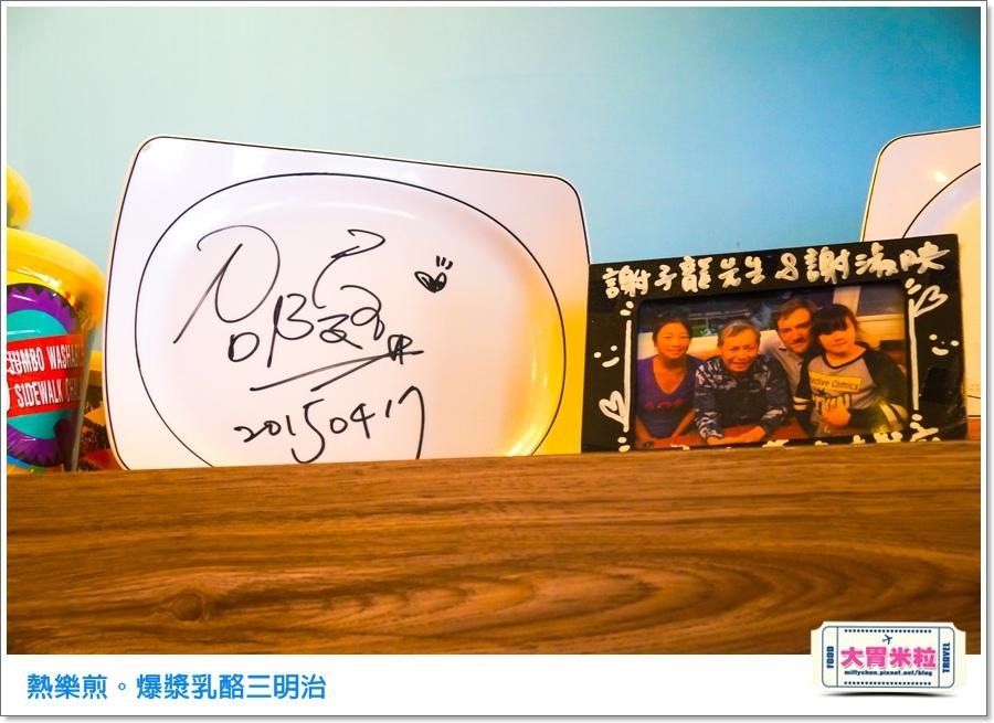 高雄熱樂煎爆漿乳酪三明治0082.jpg
