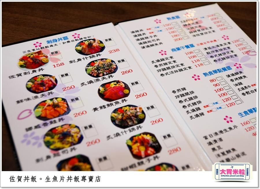 高雄佐賀丼飯專賣店0011.jpg