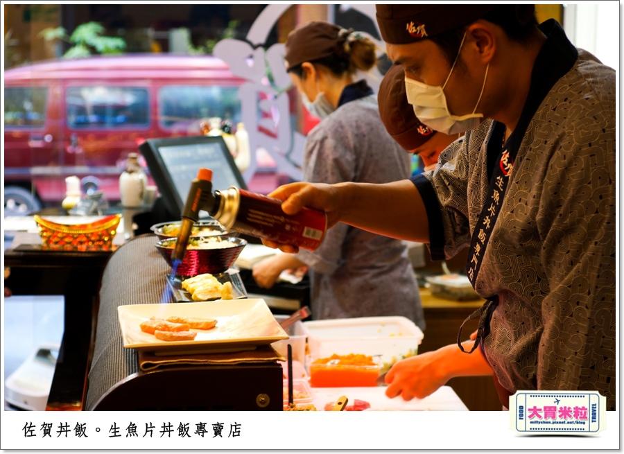 高雄佐賀丼飯專賣店0016.jpg