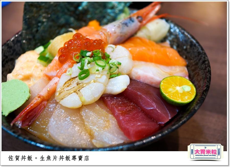 高雄佐賀丼飯專賣店0036.jpg