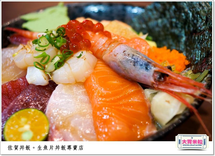 高雄佐賀丼飯專賣店0038.jpg