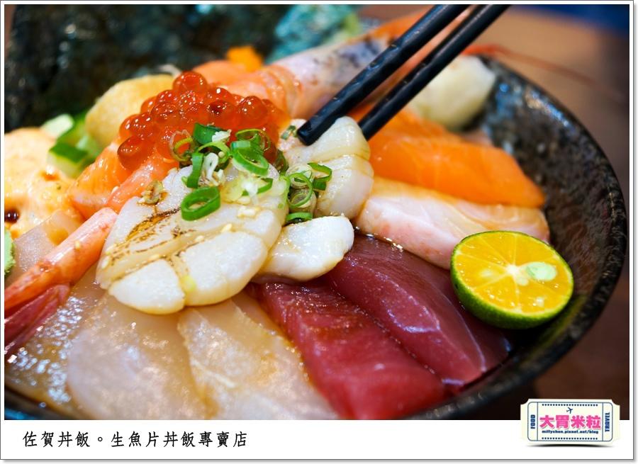 高雄佐賀丼飯專賣店0040.jpg