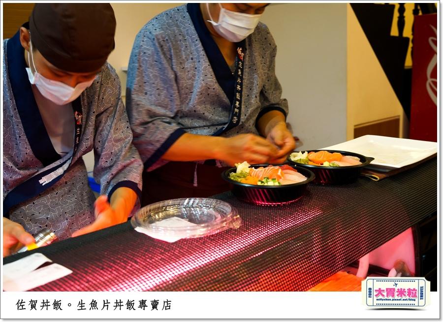 高雄佐賀丼飯專賣店0048.jpg