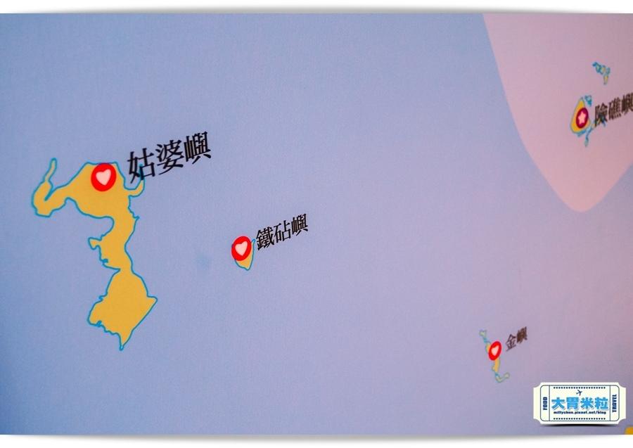 澎湖北鐵鉆姑婆嶼0003.jpg