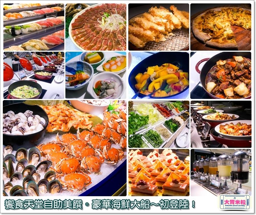 饗食天堂京站店0117.jpg