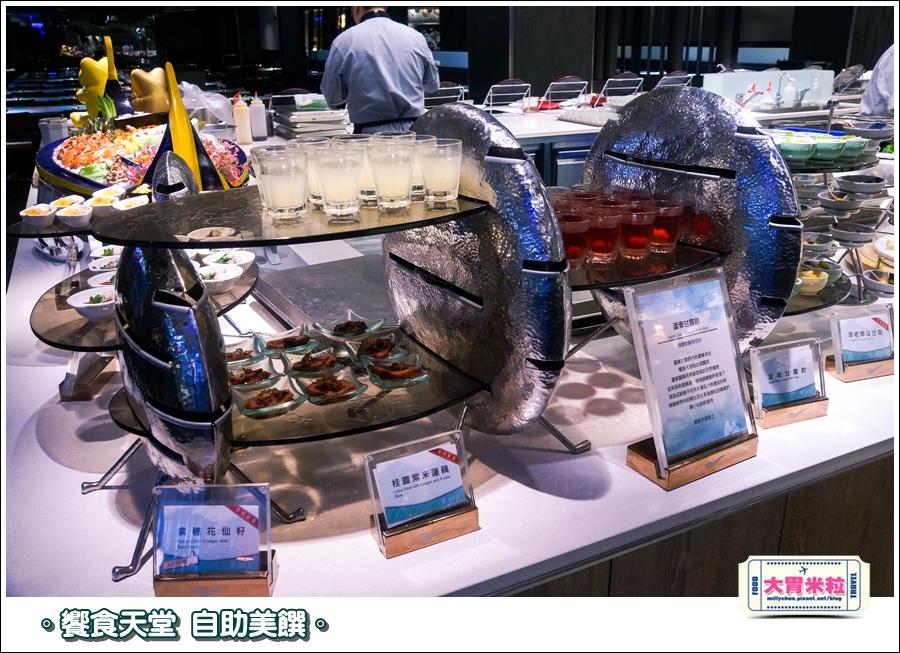 饗食天堂京站店0019.jpg