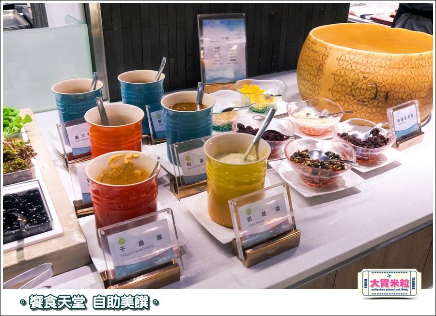 饗食天堂京站店0026.jpg