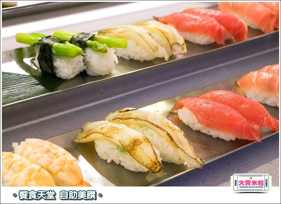 饗食天堂京站店0030.jpg