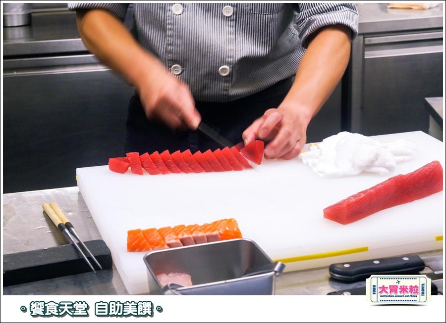饗食天堂京站店0034.jpg
