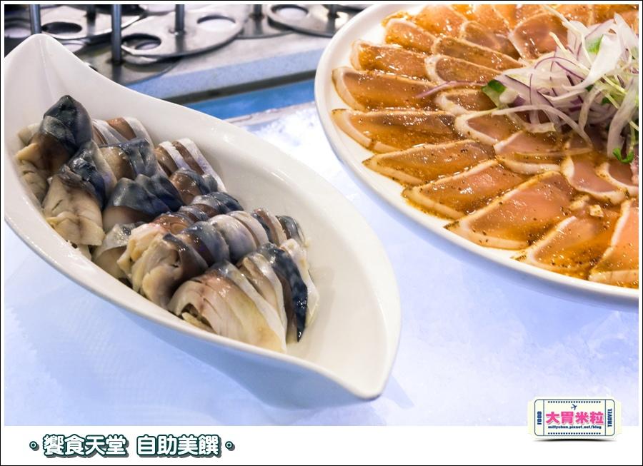 饗食天堂京站店0036.jpg
