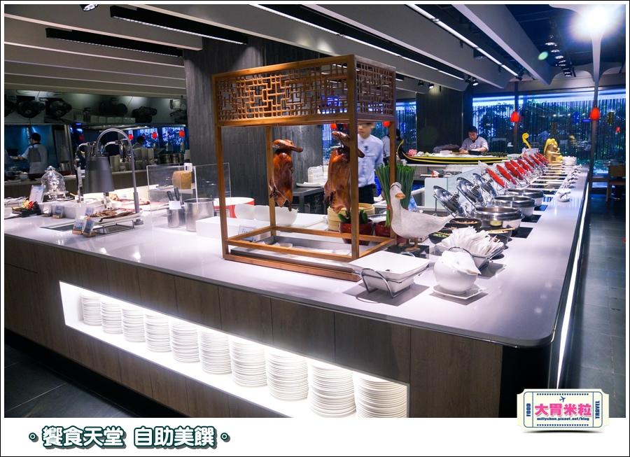 饗食天堂京站店0044.jpg