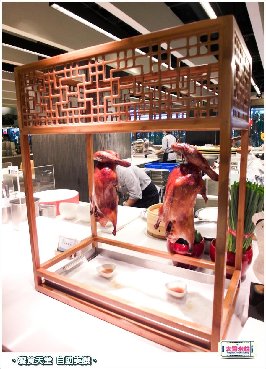 饗食天堂京站店0045.jpg