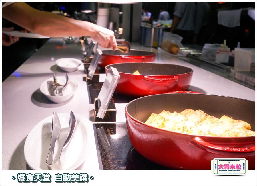 饗食天堂京站店0062.jpg
