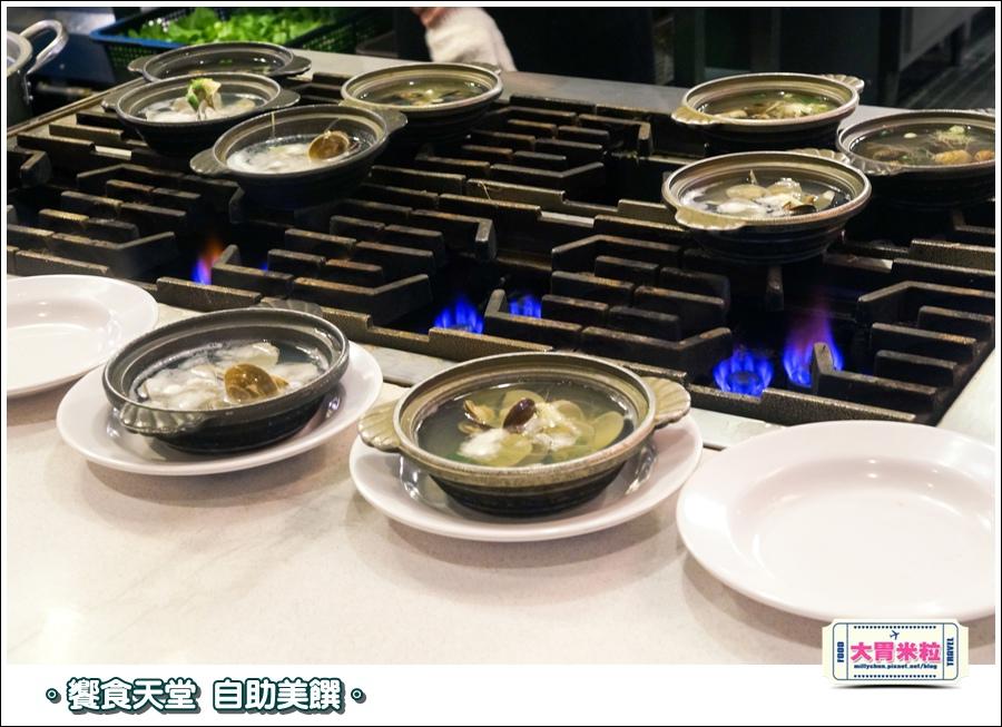 饗食天堂京站店0065.jpg