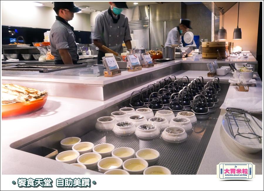 饗食天堂京站店0066.jpg