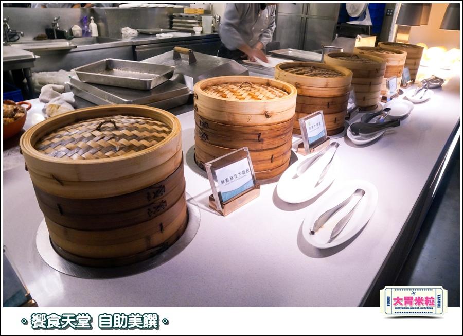 饗食天堂京站店0067.jpg